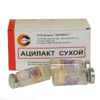 Фото препарата Ацилакт лиофилизат для приготовления суспензии для приема внутрь и местного применения 5дз флакон