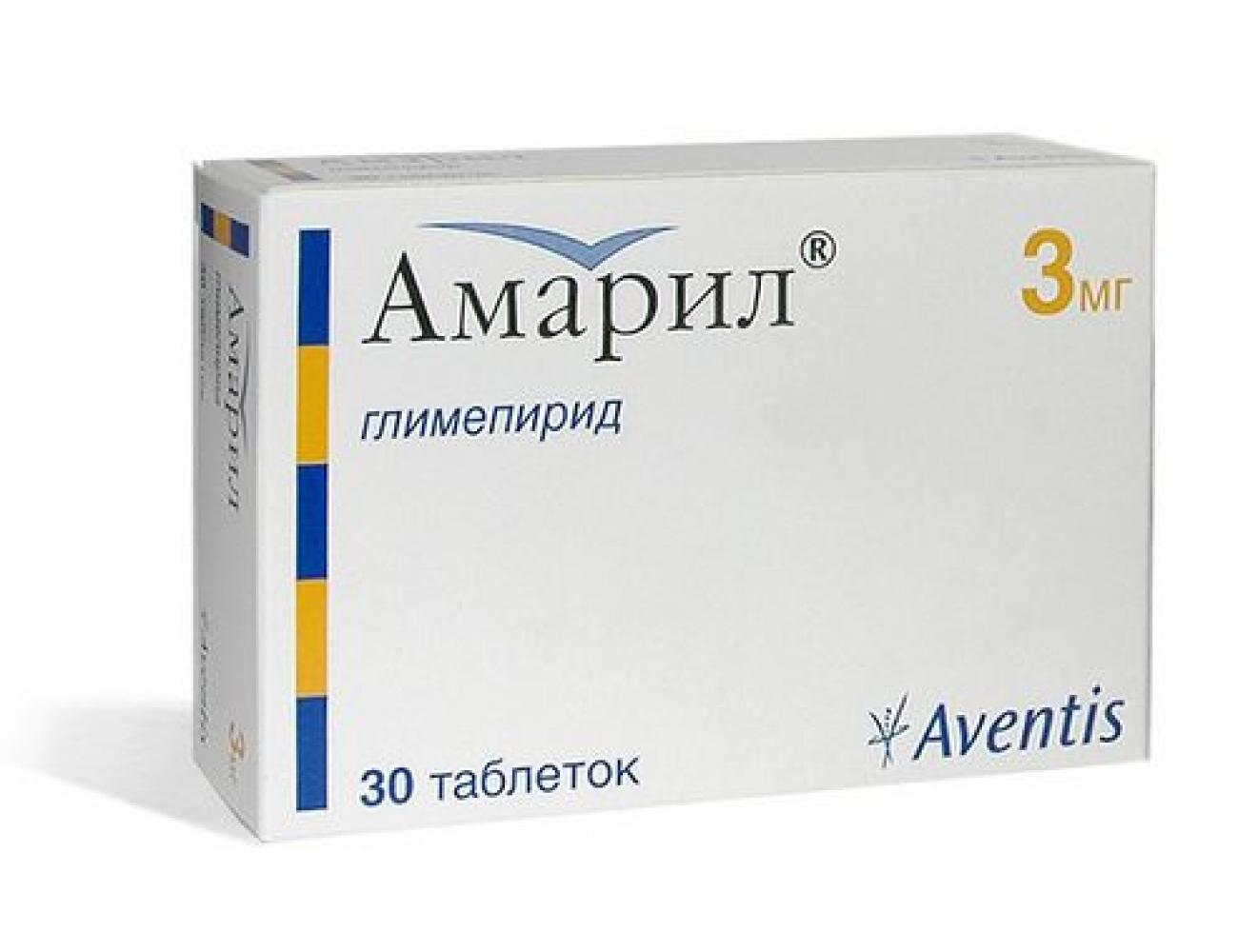 Фото препарата Амарил таблетки 3 мг блистер