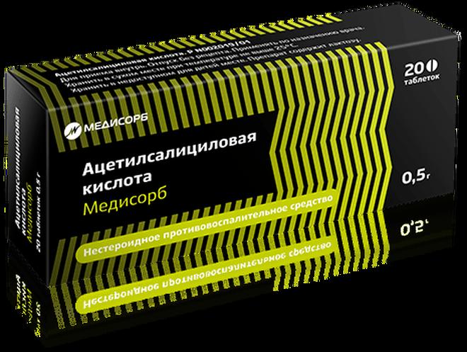 Фото препарата Ацетилсалициловая кислота Медисорб таблетки 0.5 г блистер