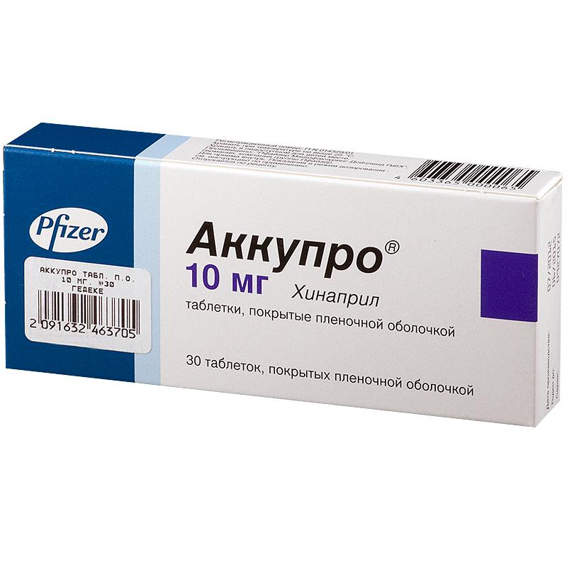 Фото препарата Аккупро таблетки покрытые пленочной оболочкой 10 мг блистер