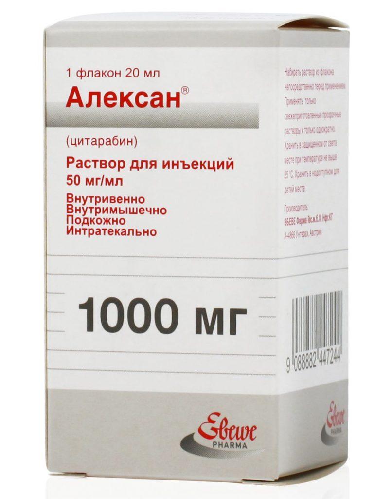 Фото препарата Алексан раствор для инъекций 50мг/мл флакон 20 мл