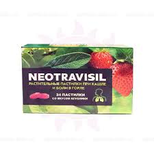 Фото препарата Neotravisil растительные пастилки со вкусом клубники массой 2,5г