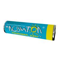 Фото препарата Асвитол Солнышко - 0,025 таблетки жевательные массой 3г