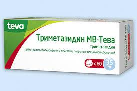 Фото препарата Триметазидин МВ-Тева таблетки пролонгированного действия покрытые пленочной оболочкой 35 мг блистер