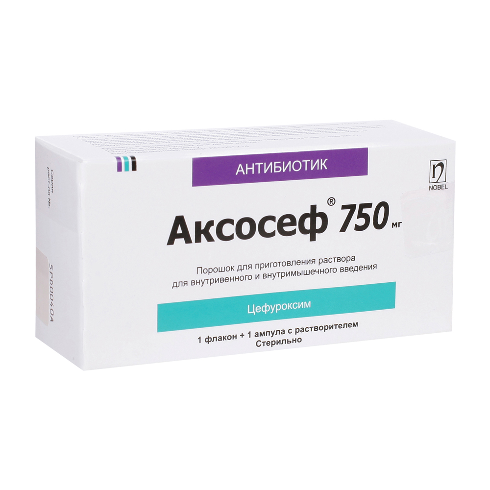 Фото препарата Аксосеф порошок для приготовления раствора для внутривенного и внутримышечного введени 750 мг флакон в комплекте с растворителем