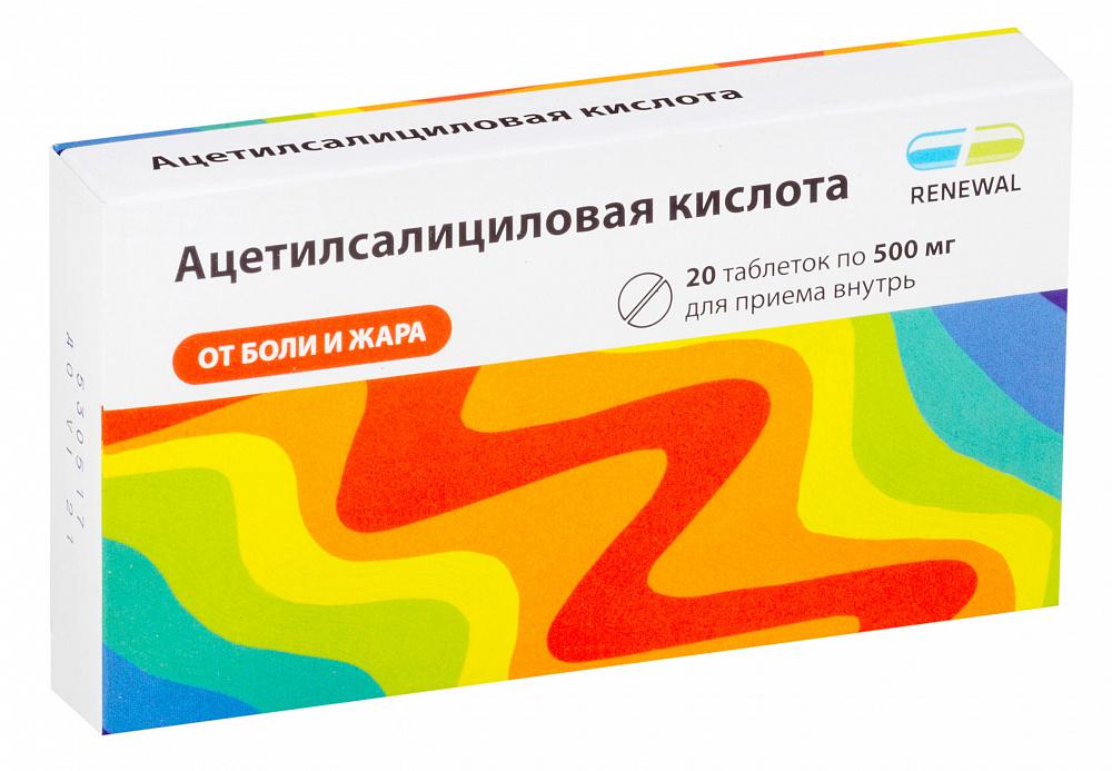 Фото препарата Ацетилсалициловая кислота таблетки 500 мг стрип