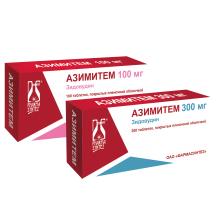 Фото препарата Азимитем таблетки покрытые пленочной оболочкой 100 мг блистер