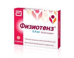 Фото препарата Физиотенз таблетки покрытые пленочной оболочкой 0.4 мг блистер