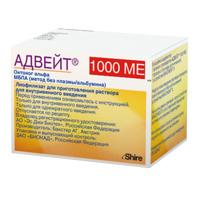 Фото препарата Адвейт лиофилизат для приготовления раствора для внутривенного введения 1000 международные единицы действия флакон в комплекте с растворителем и набором для введения