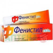 Фото препарата Фенистил гель для наружного применения 0.1% туба 30 г