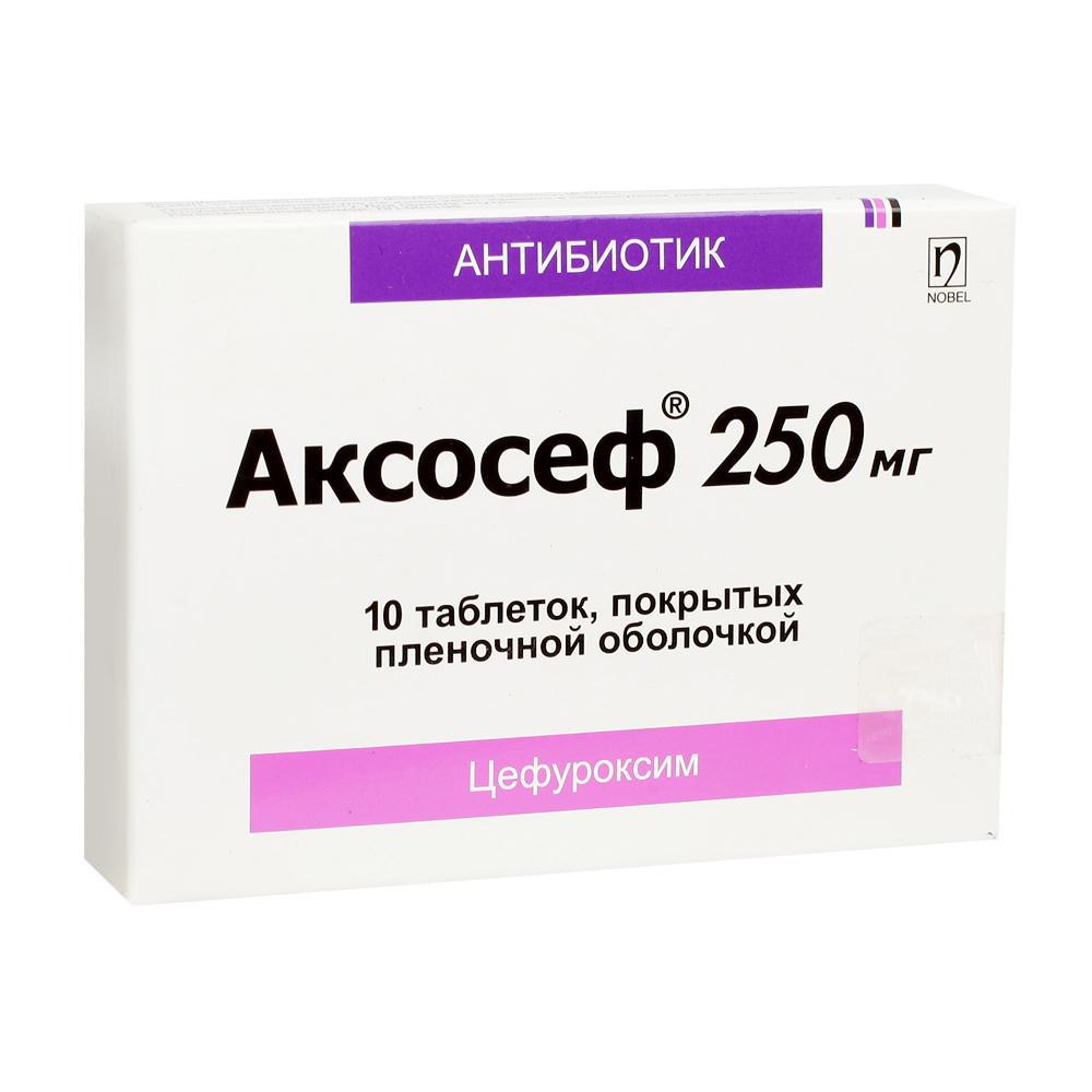 Фото препарата Аксосеф таблетки покрытые пленочной оболочкой 250 мг блистер
