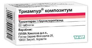 Фото препарата Триампур композитум таблетки
