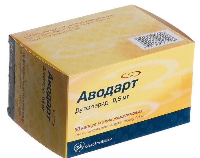 Фото препарата Аводарт капсулы 0.5 мг блистер