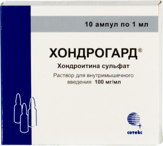 Фото препарата Хондрогард раствор для внутримышечного и внутрисуставного введения 100мг/мл ампула 1 мл