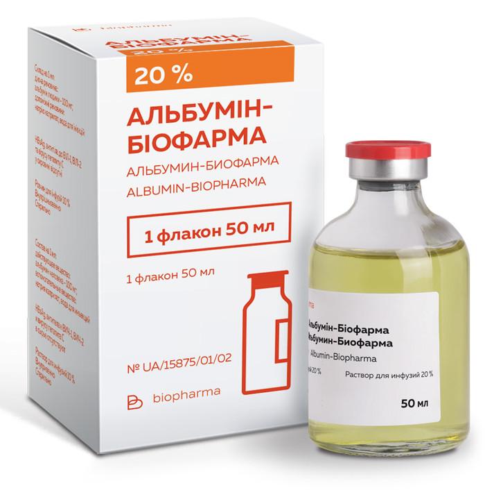 Фото препарата Альбумин человеческий раствор для инфузий 20% флакон 50 мл