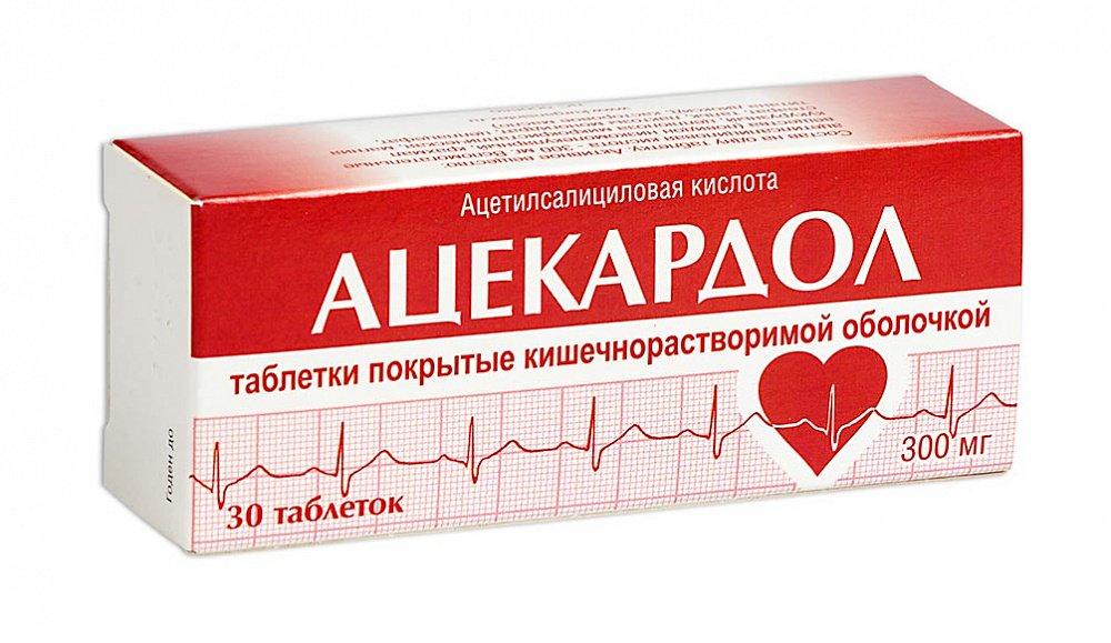 Фото препарата Ацекардол таблетки покрытые кишечнорастворимой оболочкой 300 мг блистер