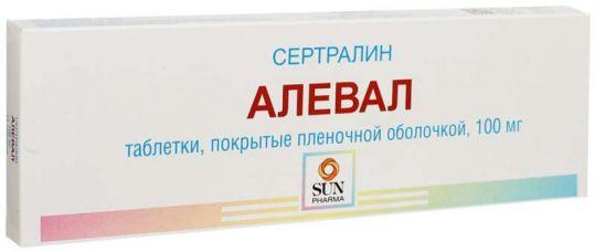 Фото препарата Алевал таблетки покрытые пленочной оболочкой 100 мг упаковка безъячейковая контурная