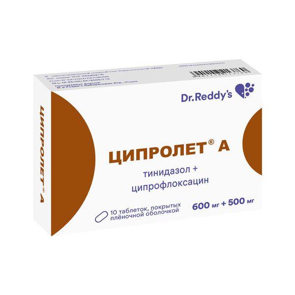 Фото препарата Ципролет А таблетки покрытые пленочной оболочкой 500мг+600мг блистер