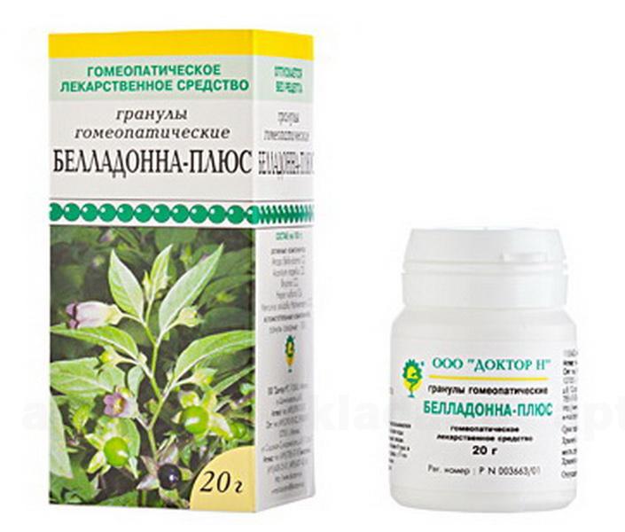 Фото препарата Белладонна-плюс гранулы гомеопат 20г