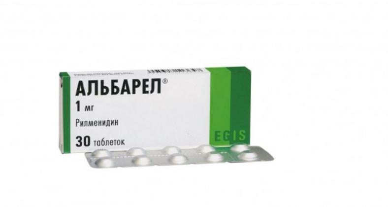 Фото препарата Альбарел таблетки 1 мг блистер