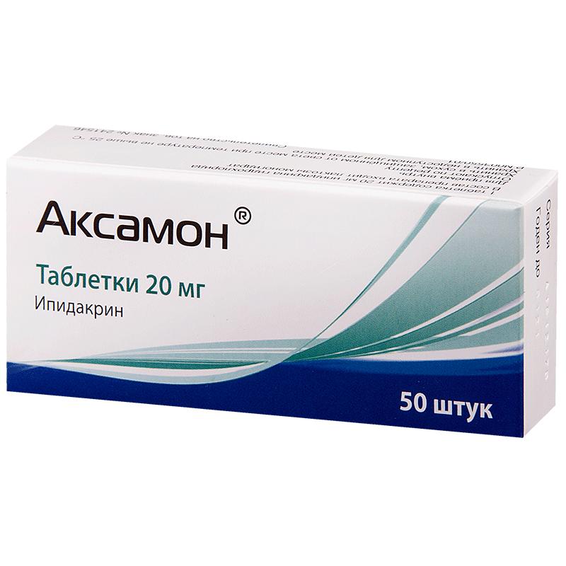 Фото препарата Аксамон таблетки 20 мг блистер