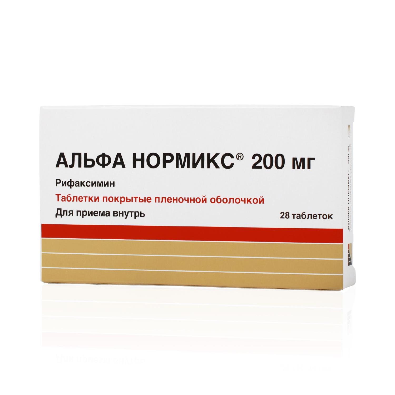 Фото препарата Альфа Нормикс таблетки покрытые пленочной оболочкой 200 мг блистер