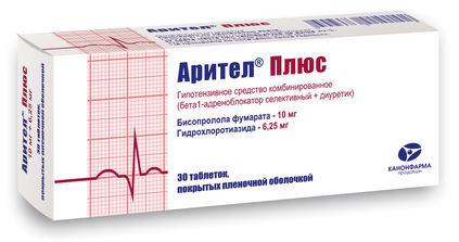 Фото препарата Арител Плюс таблетки покрытые пленочной оболочкой 10мг+6,25мг блистер