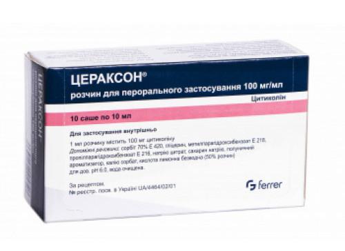 Фото препарата Цераксон раствор для приема внутрь 100мг/мл пакет 10 мл