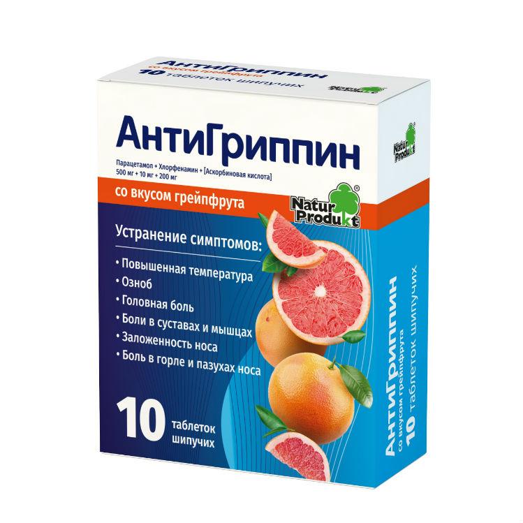 Фото препарата АнтиГриппин таблетки шипучие грейпфрутовые туба