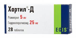 Фото препарата Хартил-Д таблетки 5мг+25мг блистер