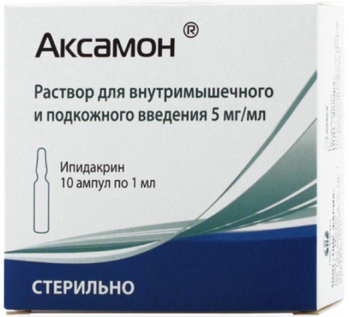 Фото препарата Аксамон раствор для внутримышечного и подкожного введения 5мг/мл ампула 1 мл
