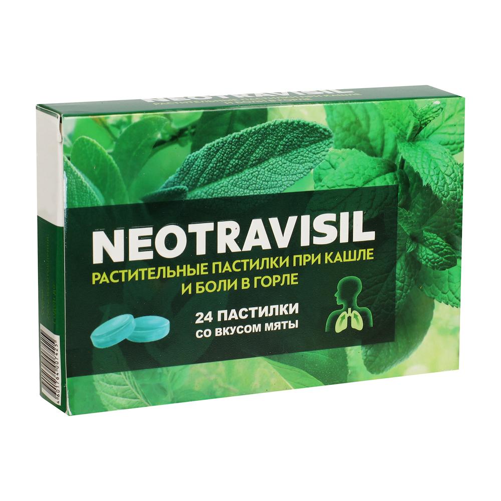 Фото препарата Neotravisil растительные пастилки со вкусом мяты массой 2,5г