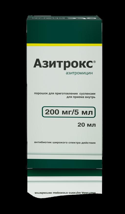Фото препарата Азитрокс порошок для приготовления суспензии для приема внутрь 200мг/5мл флакон в комплекте с мерной ложкой и пипеткой для дозирования 15.9 г