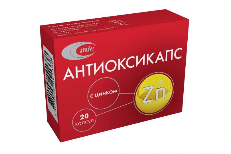 Фото препарата Антиоксикапс с цинком капсулы блистер
