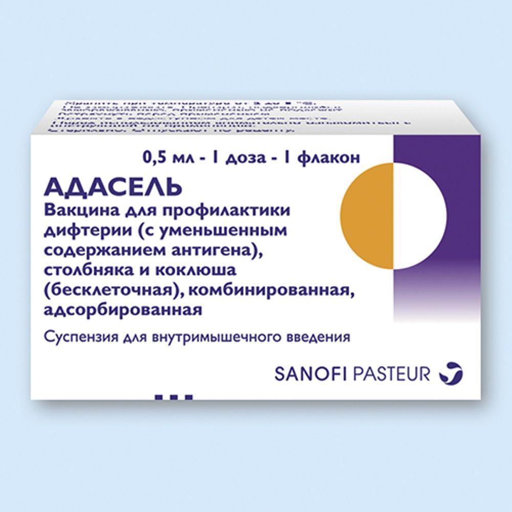 Фото препарата Адасель (Вакцина для профилактики дифтерии (с уменьшенным содержанием антигена), стобняка и коклюша (бесклеточная), комбинированная, адсорбированная) суспензия для внутримышечного введения 0.5мл/доза 1дз флакон 0.5 мл