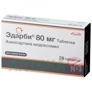 Фото препарата Эдарби таблетки 80 мг блистер