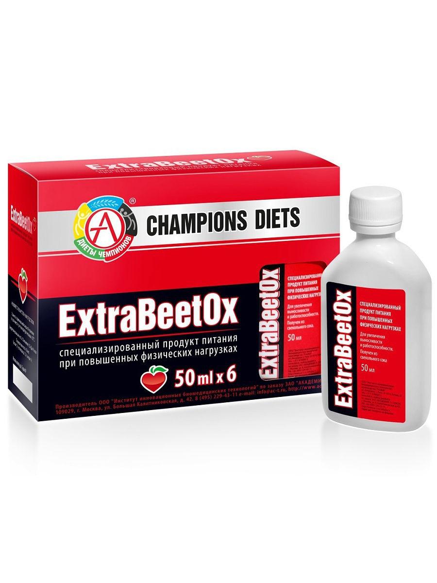 Фото препарата ExtraBeetOx 50мл