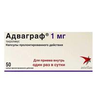 Фото препарата Адваграф капсулы пролонгированного действия 1 мг блистер