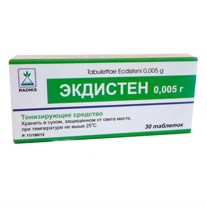 Фото препарата Экзодерил раствор для наружного применения 1% флакон 10 мл