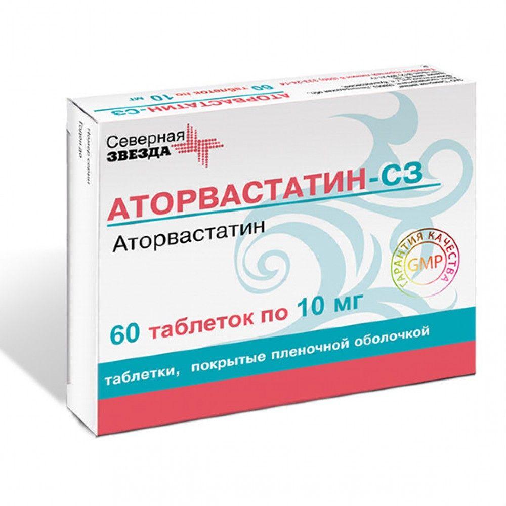 Фото препарата Аторвастатин-СЗ таблетки покрытые пленочной оболочкой 10 мг блистер