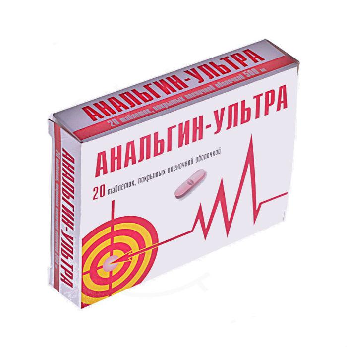 Фото препарата Анальгин-Ультра таблетки покрытые пленочной оболочкой 500 мг блистер