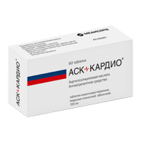 Фото препарата АСК-кардио таблетки кишечнорастворимые, покрытые пленочной оболочкой 100 мг блистер