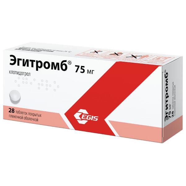 Фото препарата Эгитромб таблетки покрытые пленочной оболочкой 75 мг блистер