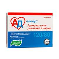 Фото препарата АД-минус таблетки массой 0,55г