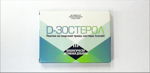 Фото препарата D-Зостерол пектин из морской травы зостеры порошок 5г