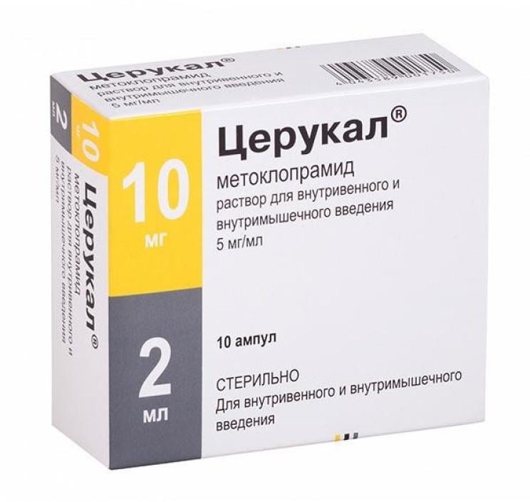 Фото препарата Церукал раствор для внутривенного и внутримышечного введения 5мг/мл ампула 2 мл