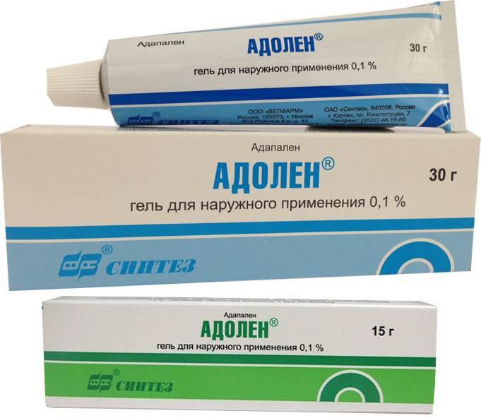 Фото препарата Адолен гель для наружного применения 0.1% туба 30 г