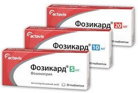 Фото препарата Фозикард таблетки 5 мг блистер