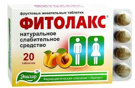 Фото препарата Фитолакс жевательные таблетки по 0,5г