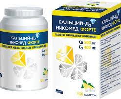 Фото препарата Кальций-Д3 Никомед форте таблетки жевательные со вкусом лимона 500мг+400МЕ флакон полиэтиленовый